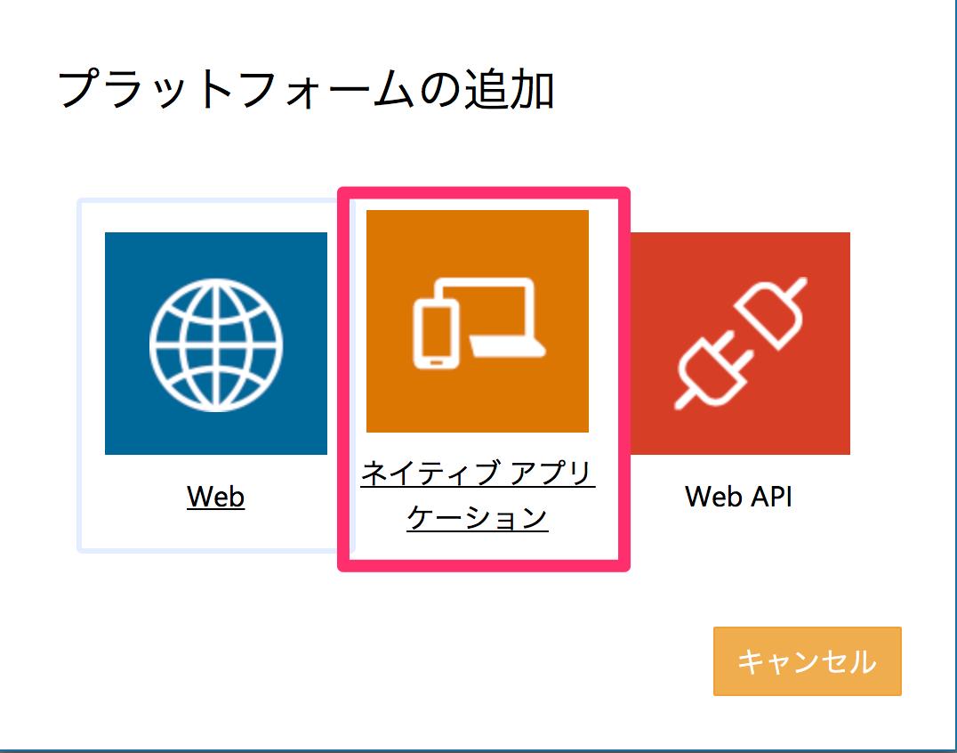 MR and Azure 311:Microsoft Graph | ナレコムAzureレシピ